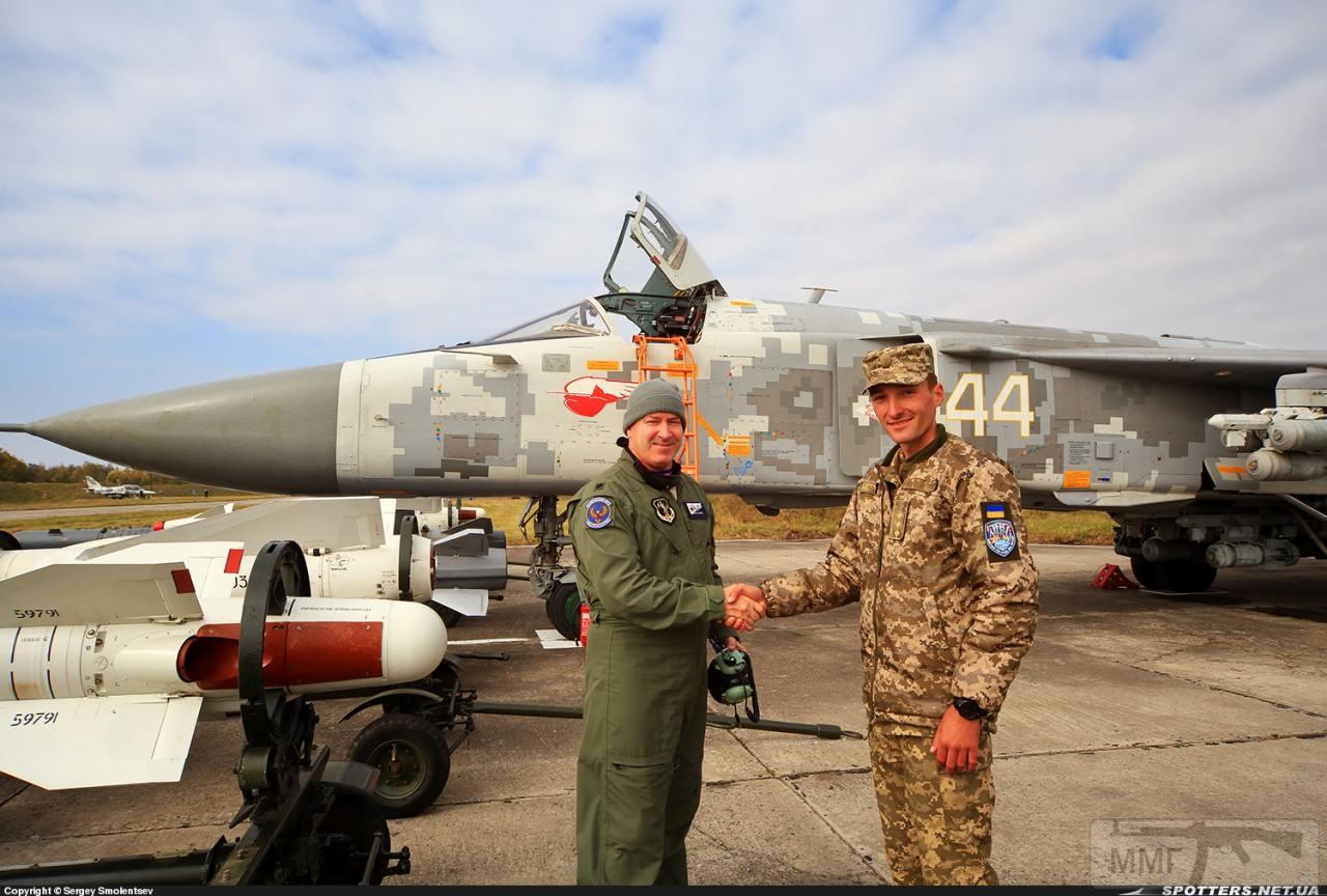 44594 - Воздушные Силы Вооруженных Сил Украины