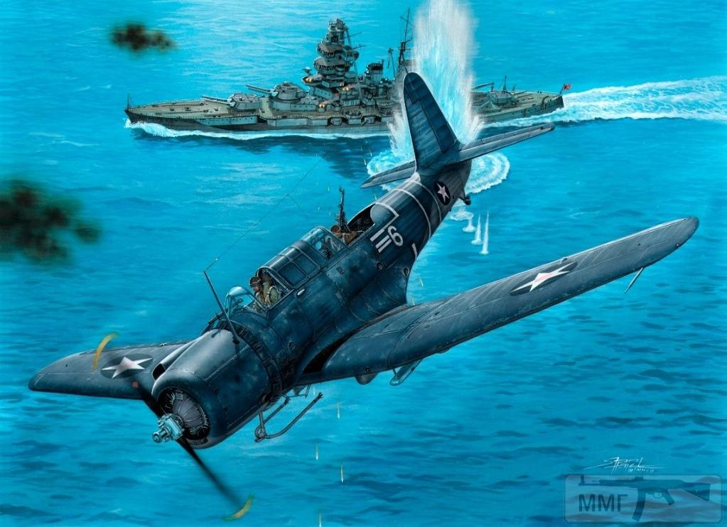 44595 - Война на Тихом океане в цвете