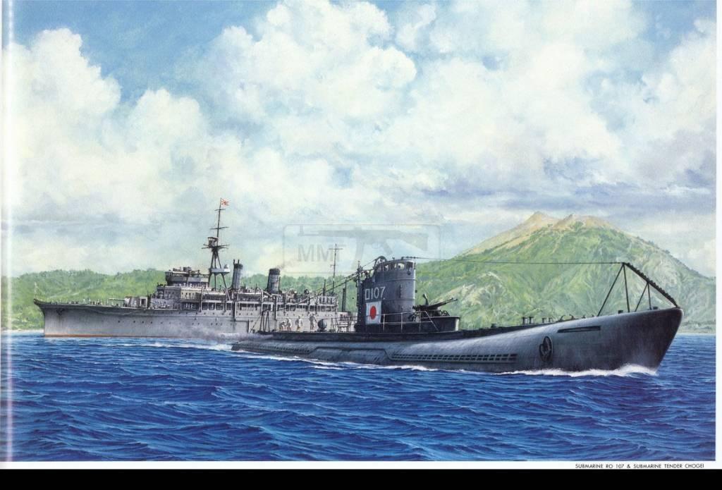 446 - Японский Императорский Флот