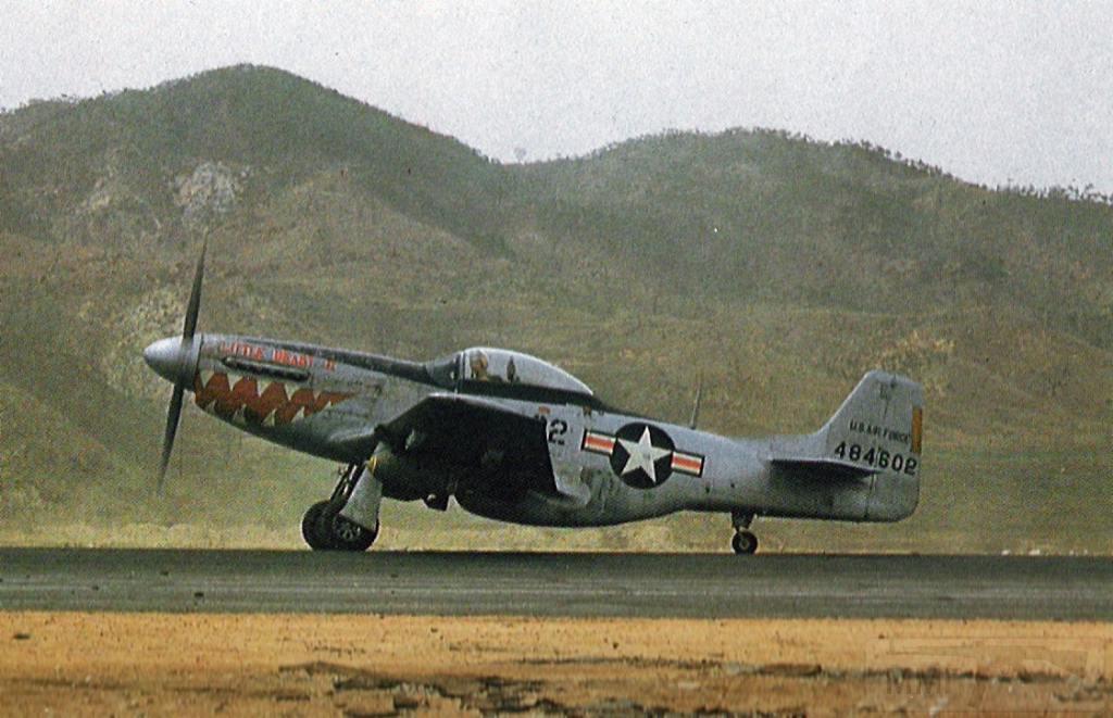 4461 - Война в Корее (25.06.1950 - 27.07.1953)