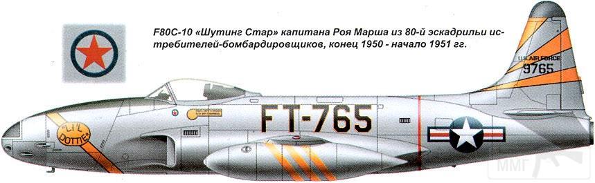 4464 - Война в Корее (25.06.1950 - 27.07.1953)