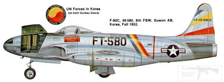 4465 - Война в Корее (25.06.1950 - 27.07.1953)