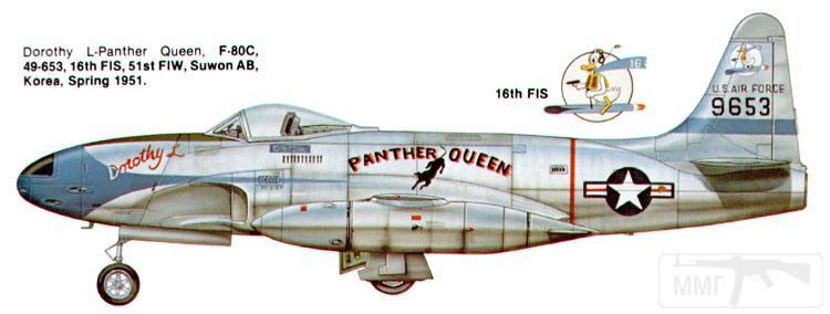 4466 - Война в Корее (25.06.1950 - 27.07.1953)