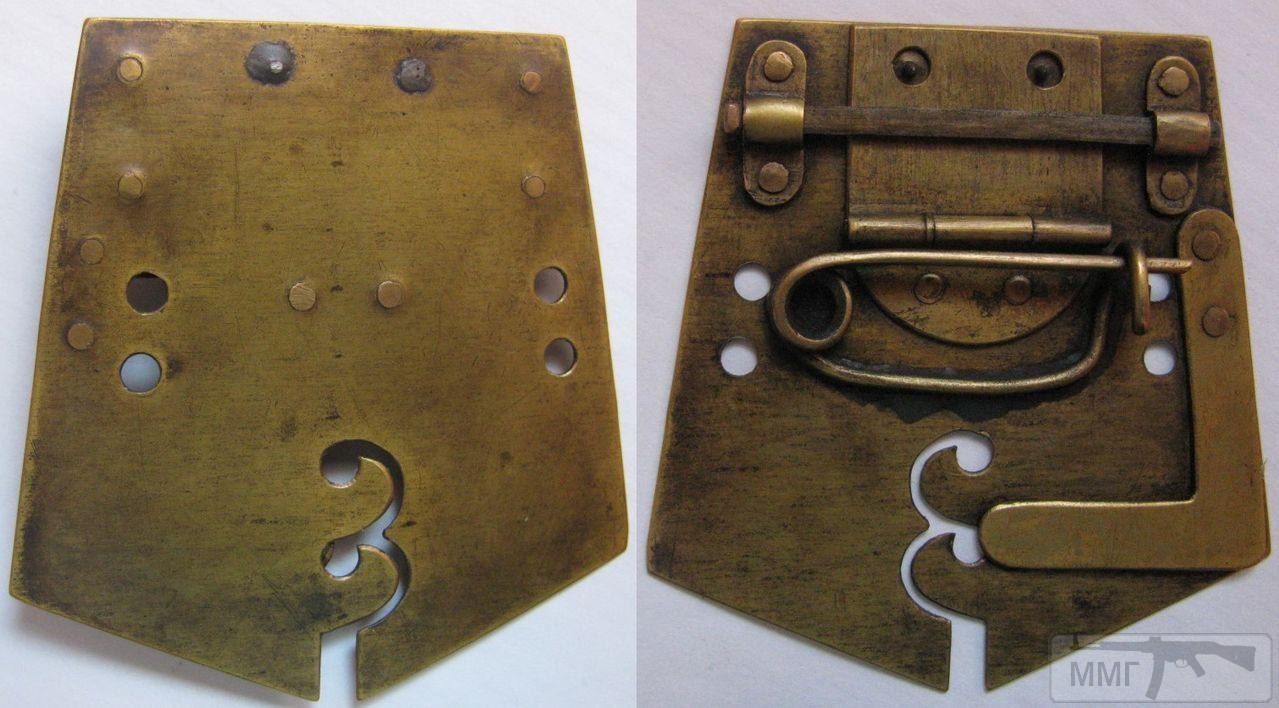 44727 - Колодки мастерских В.И. Новикова, патент 13789