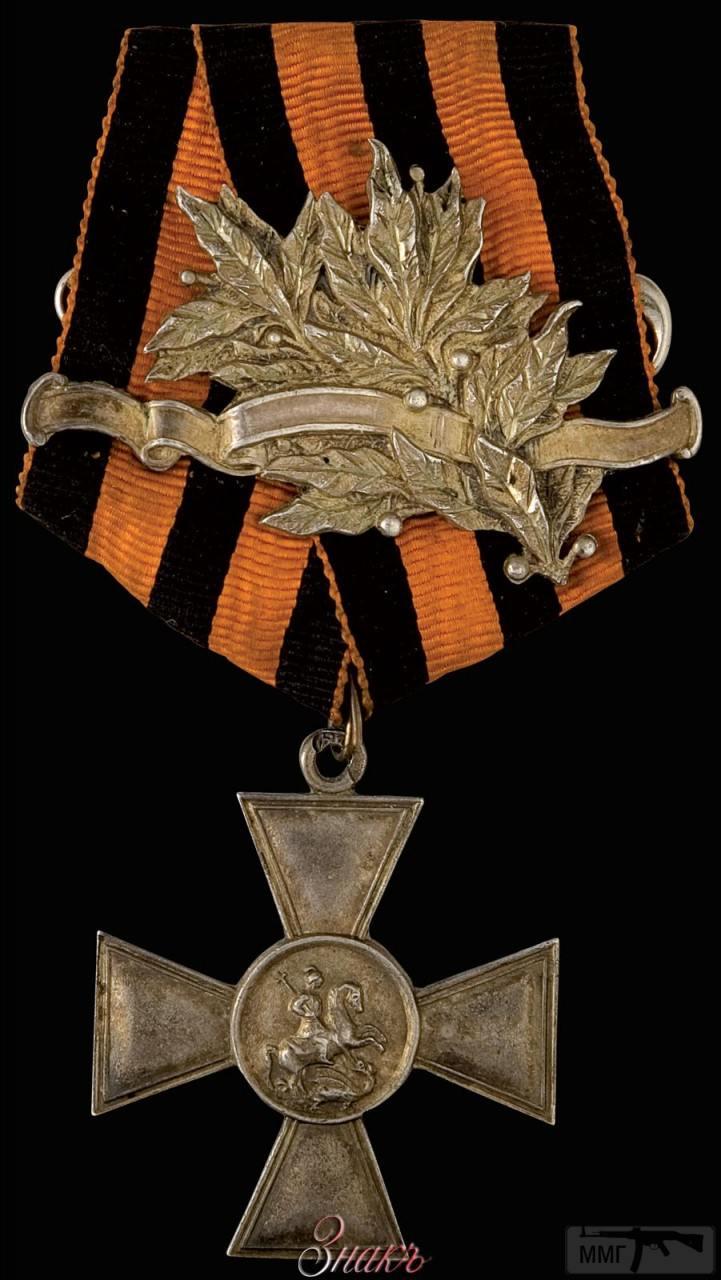 44735 - Питання по царській медальній колодці