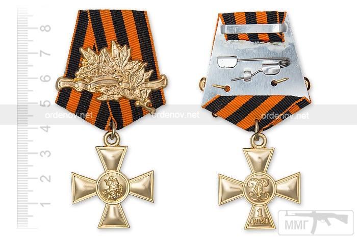 44736 - Питання по царській медальній колодці