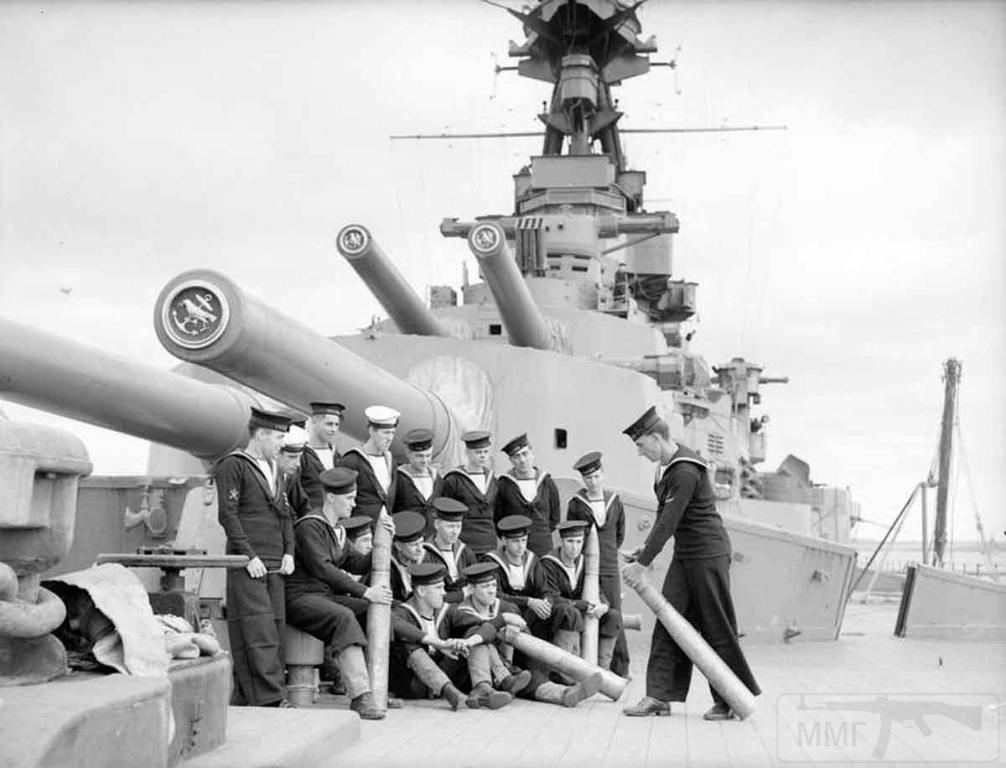 4476 - HMS Hood