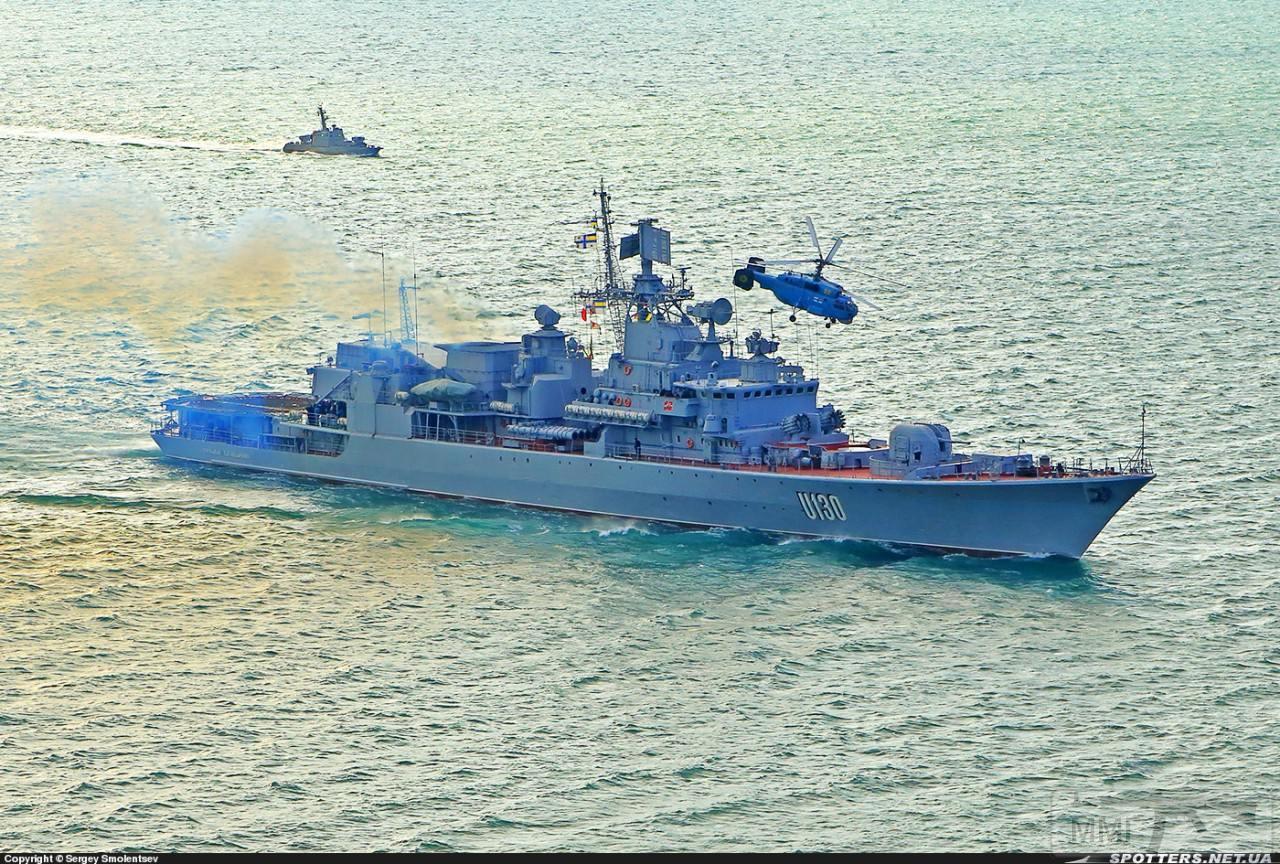 44776 - Военно-Морские Силы Вооруженных Сил Украины
