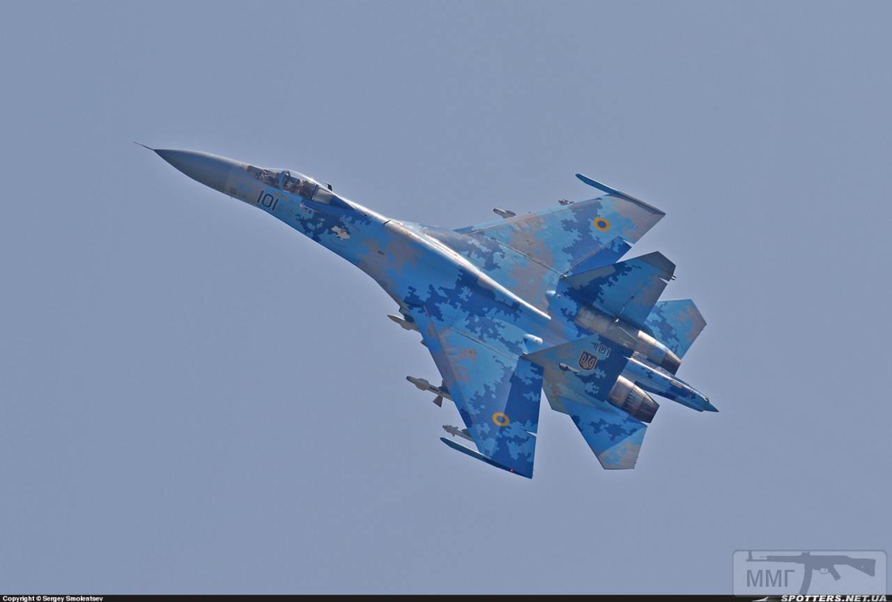 44780 - Воздушные Силы Вооруженных Сил Украины