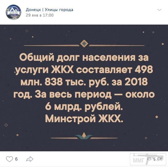 44786 - Командование ДНР представило украинский ударный беспилотник Supervisor SM 2, сбитый над Макеевкой