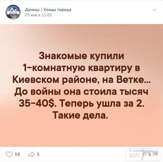 44790 - Командование ДНР представило украинский ударный беспилотник Supervisor SM 2, сбитый над Макеевкой