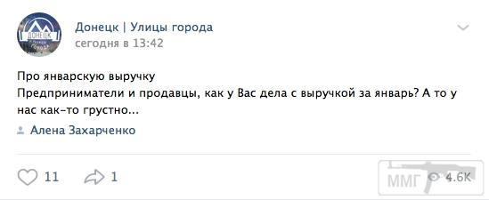 44791 - Командование ДНР представило украинский ударный беспилотник Supervisor SM 2, сбитый над Макеевкой