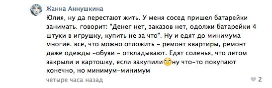 44792 - Командование ДНР представило украинский ударный беспилотник Supervisor SM 2, сбитый над Макеевкой