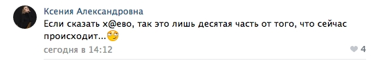 44793 - Командование ДНР представило украинский ударный беспилотник Supervisor SM 2, сбитый над Макеевкой