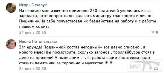 44794 - Командование ДНР представило украинский ударный беспилотник Supervisor SM 2, сбитый над Макеевкой
