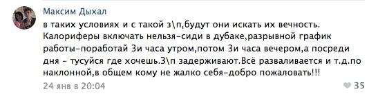 44795 - Командование ДНР представило украинский ударный беспилотник Supervisor SM 2, сбитый над Макеевкой
