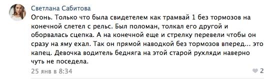 44796 - Командование ДНР представило украинский ударный беспилотник Supervisor SM 2, сбитый над Макеевкой