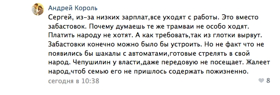 44797 - Командование ДНР представило украинский ударный беспилотник Supervisor SM 2, сбитый над Макеевкой