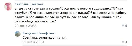 44798 - Командование ДНР представило украинский ударный беспилотник Supervisor SM 2, сбитый над Макеевкой