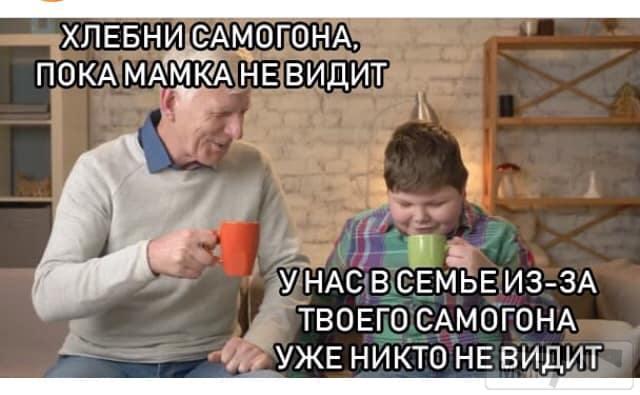 44864 - Пить или не пить? - пятничная алкогольная тема )))
