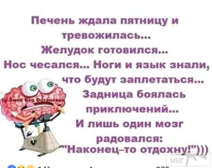44867 - Пить или не пить? - пятничная алкогольная тема )))