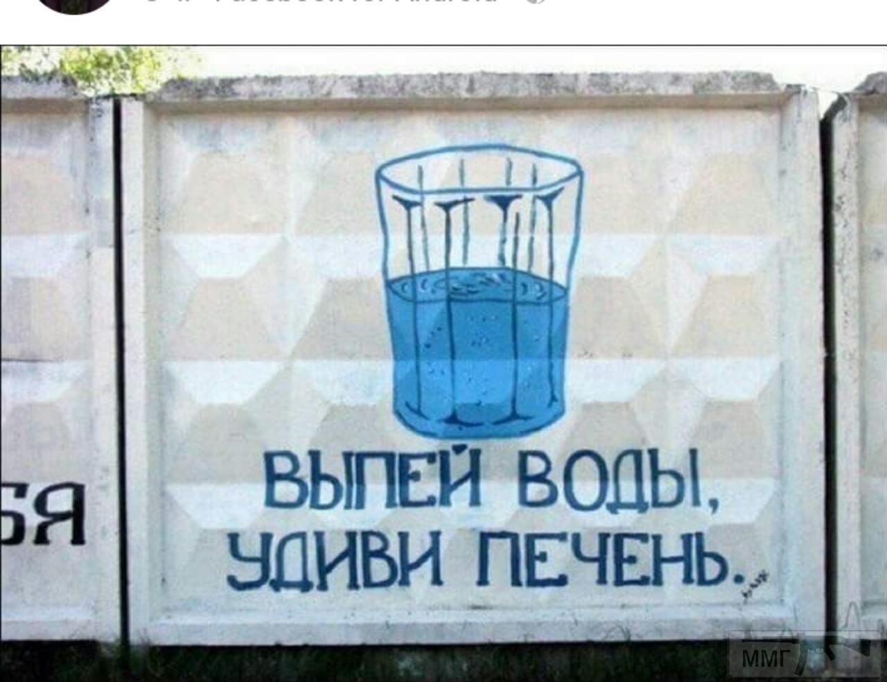 44894 - Пить или не пить? - пятничная алкогольная тема )))