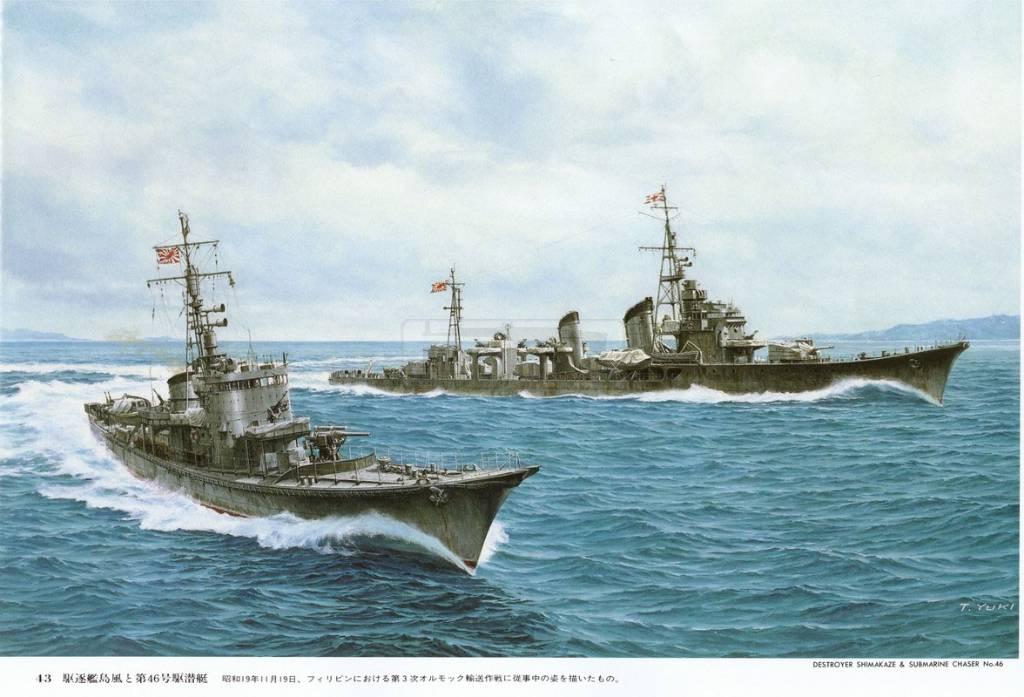449 - Японский Императорский Флот