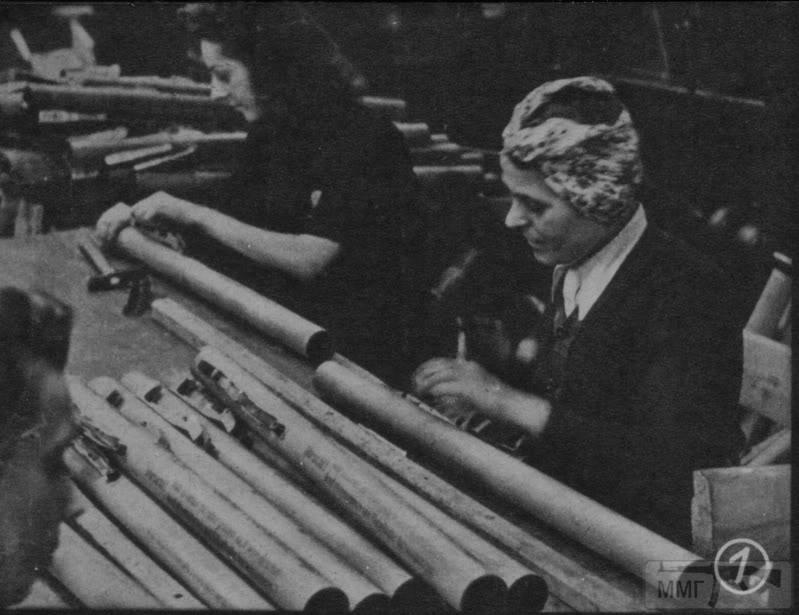 44935 - Ручной противотанковый гранатомет Panzerfaust (Faustpatrone)