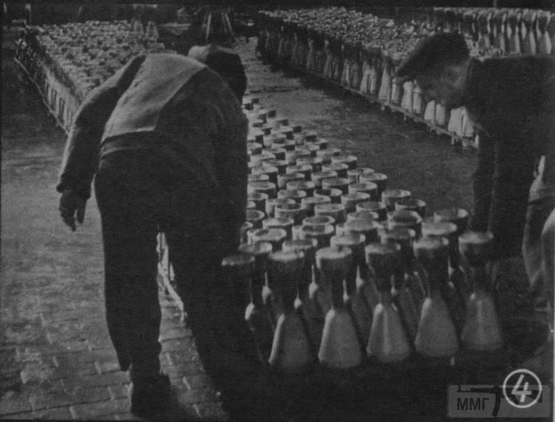 44938 - Ручной противотанковый гранатомет Panzerfaust (Faustpatrone)