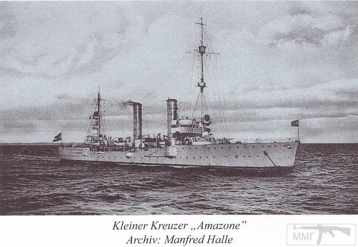 44957 - Крейсер Amazone