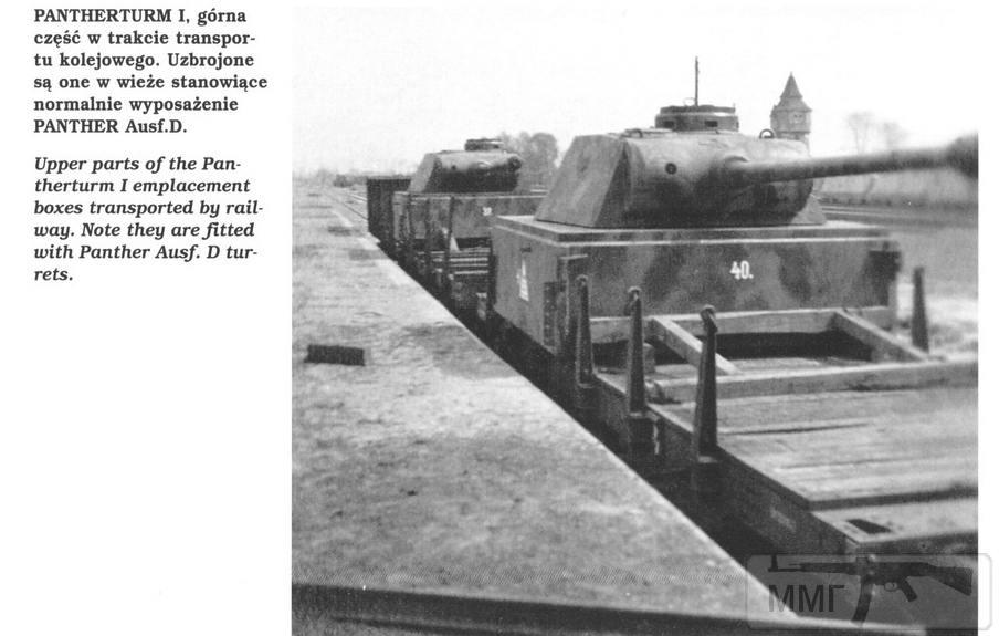 44978 - Немецкая полевая фортификация WW2