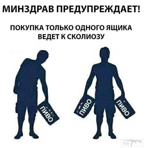 44997 - Пить или не пить? - пятничная алкогольная тема )))