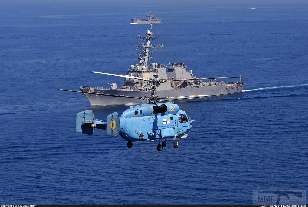 45018 - Морская Авиация ВМС ВС Украины