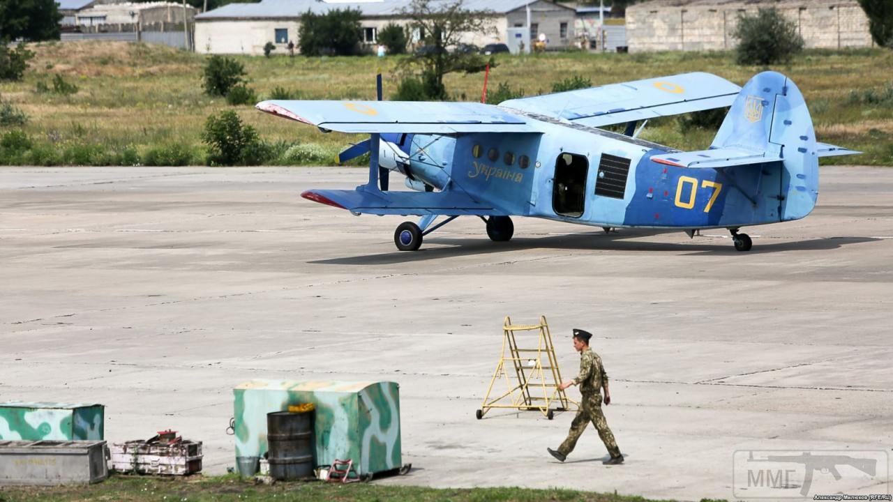 45021 - Морская Авиация ВМС ВС Украины
