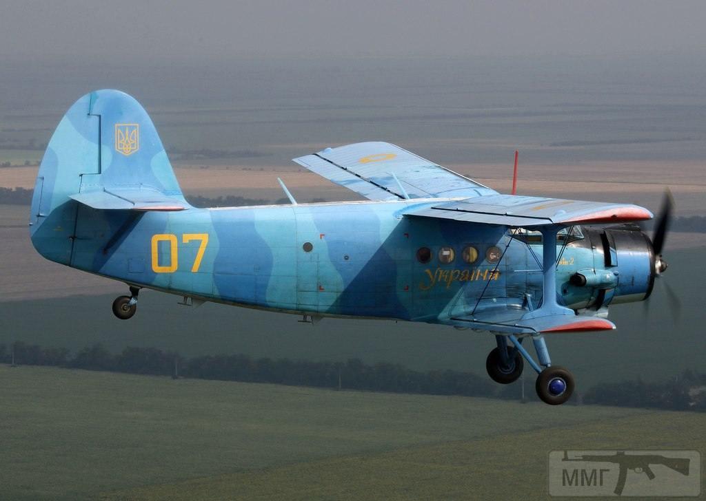 45022 - Морская Авиация ВМС ВС Украины