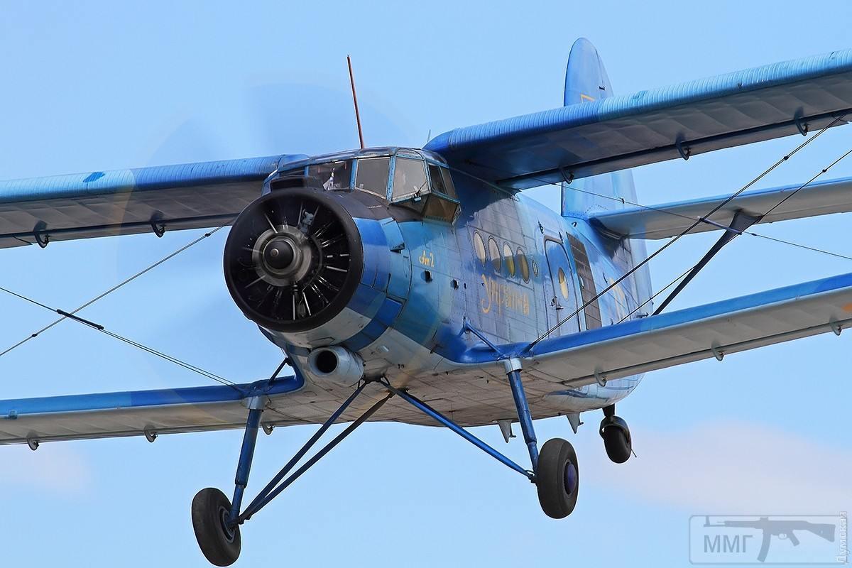 45023 - Морская Авиация ВМС ВС Украины