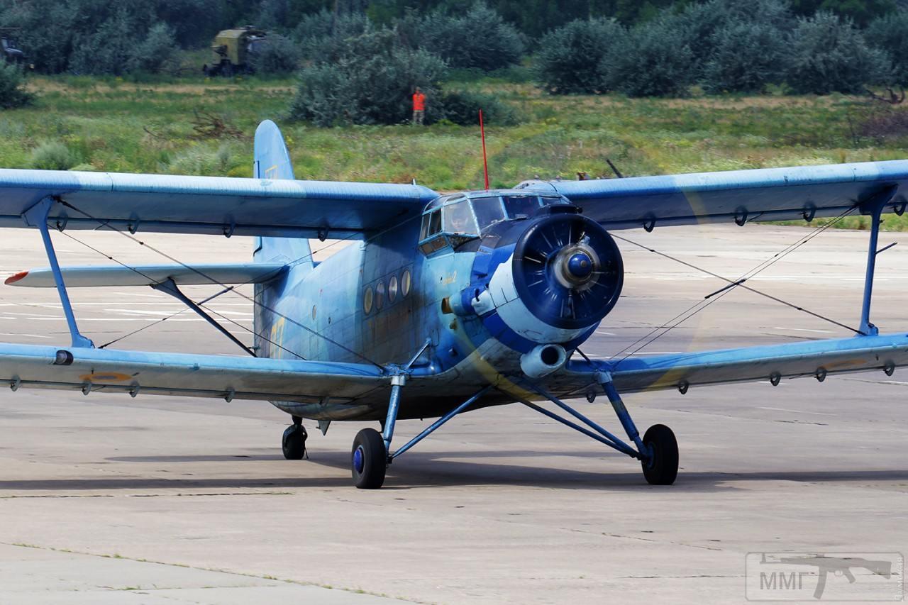 45024 - Морская Авиация ВМС ВС Украины