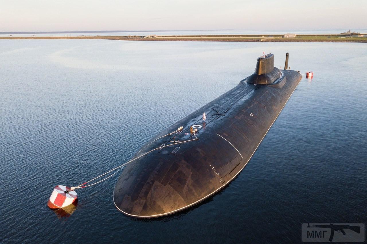 45030 - Атомные субмарины.