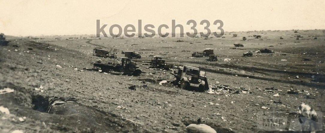 45072 - Лето 1941г,немецкие фото.