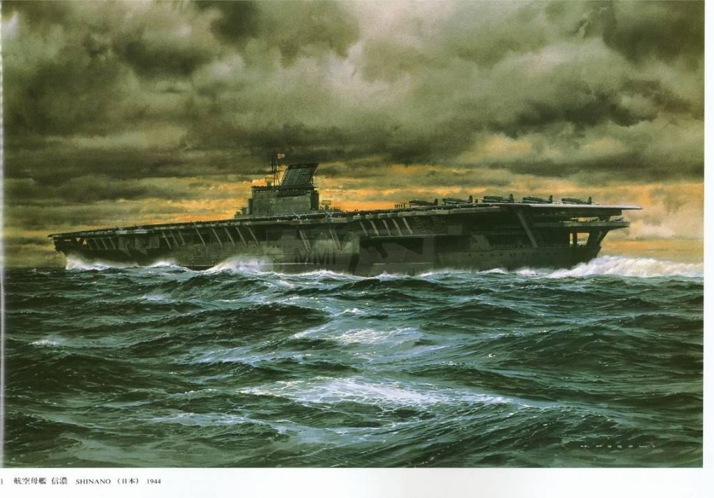 451 - Японский Императорский Флот