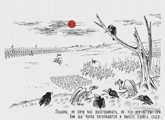 45233 - Копарські дні і будні.