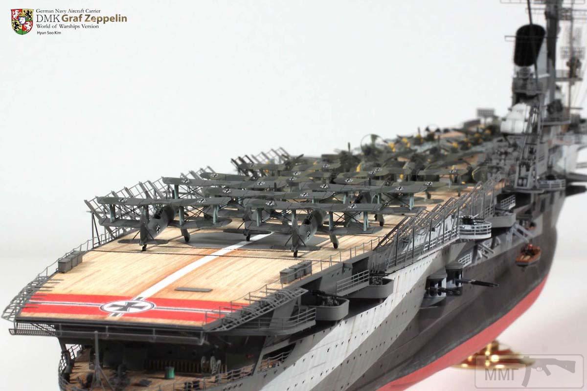 45269 - Авианосец Graf Zeppelin