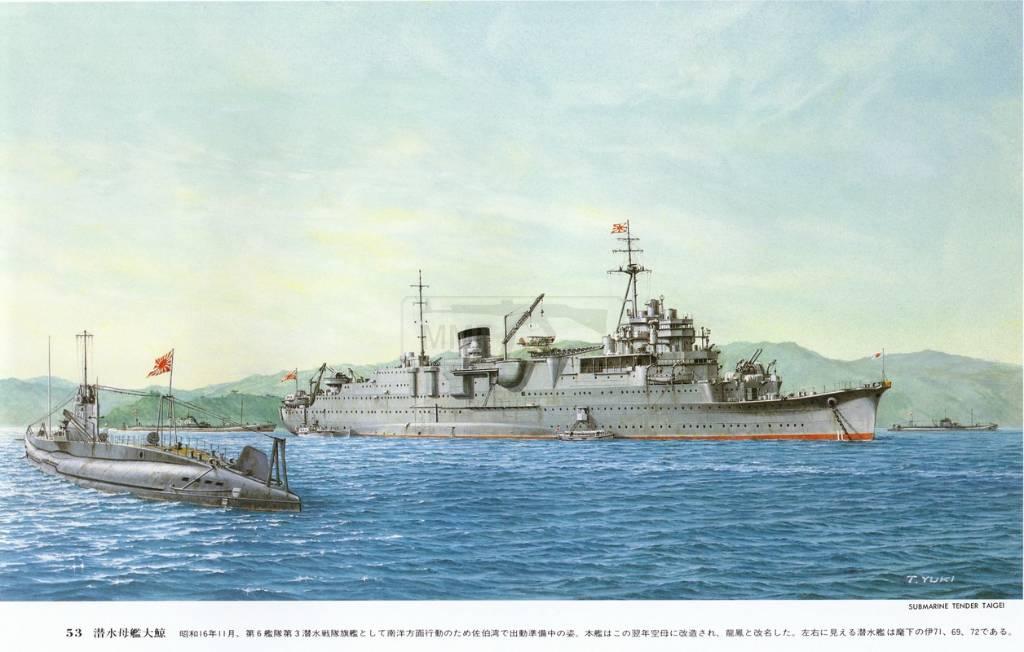 453 - Японский Императорский Флот