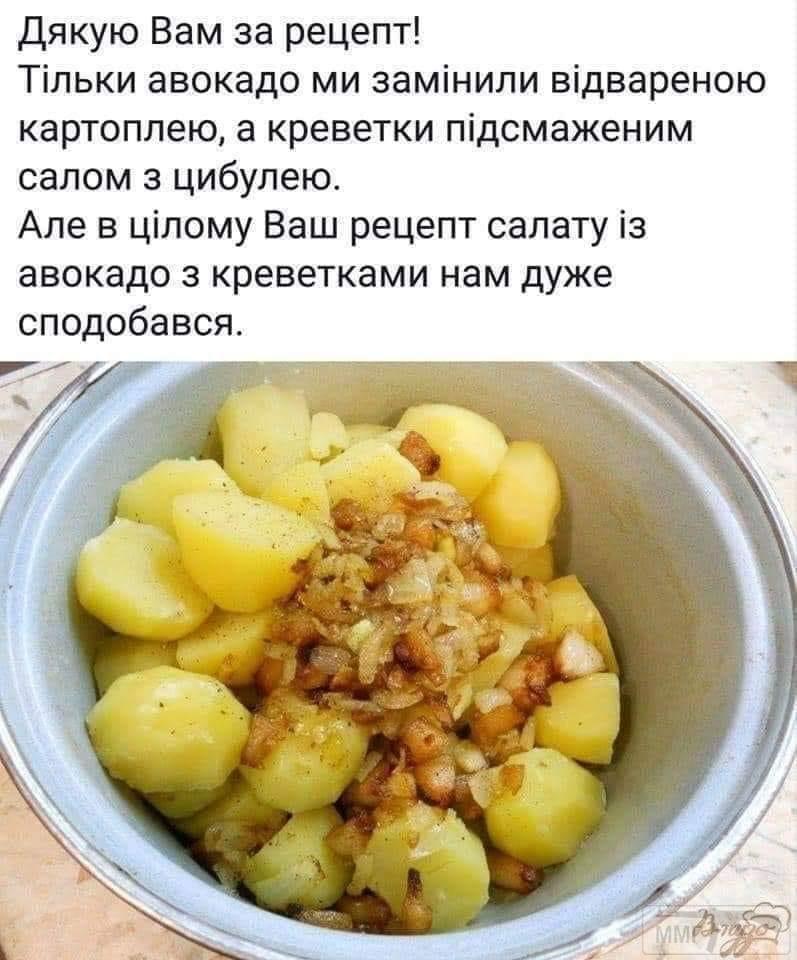 45301 - Закуски на огне (мангал, барбекю и т.д.) и кулинария вообще. Советы и рецепты.