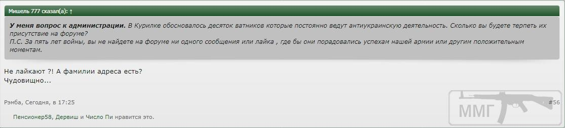45352 - Украина - реалии!!!!!!!!