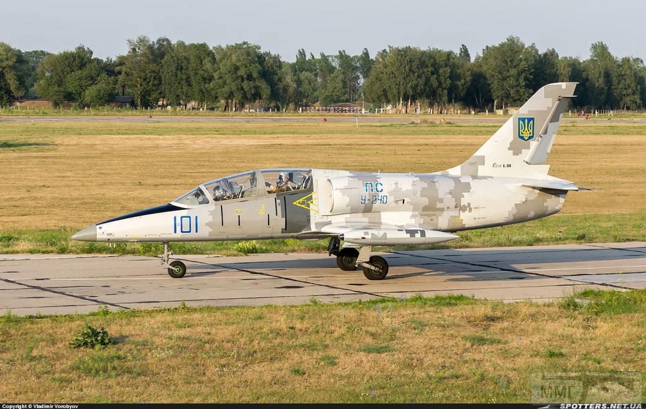 45364 - Воздушные Силы Вооруженных Сил Украины