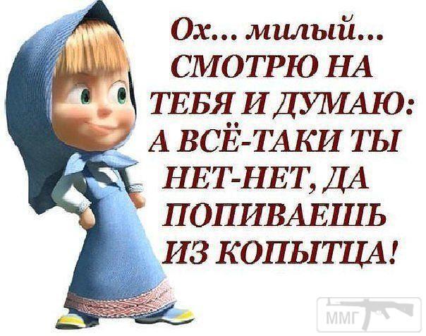45372 - Украина - реалии!!!!!!!!