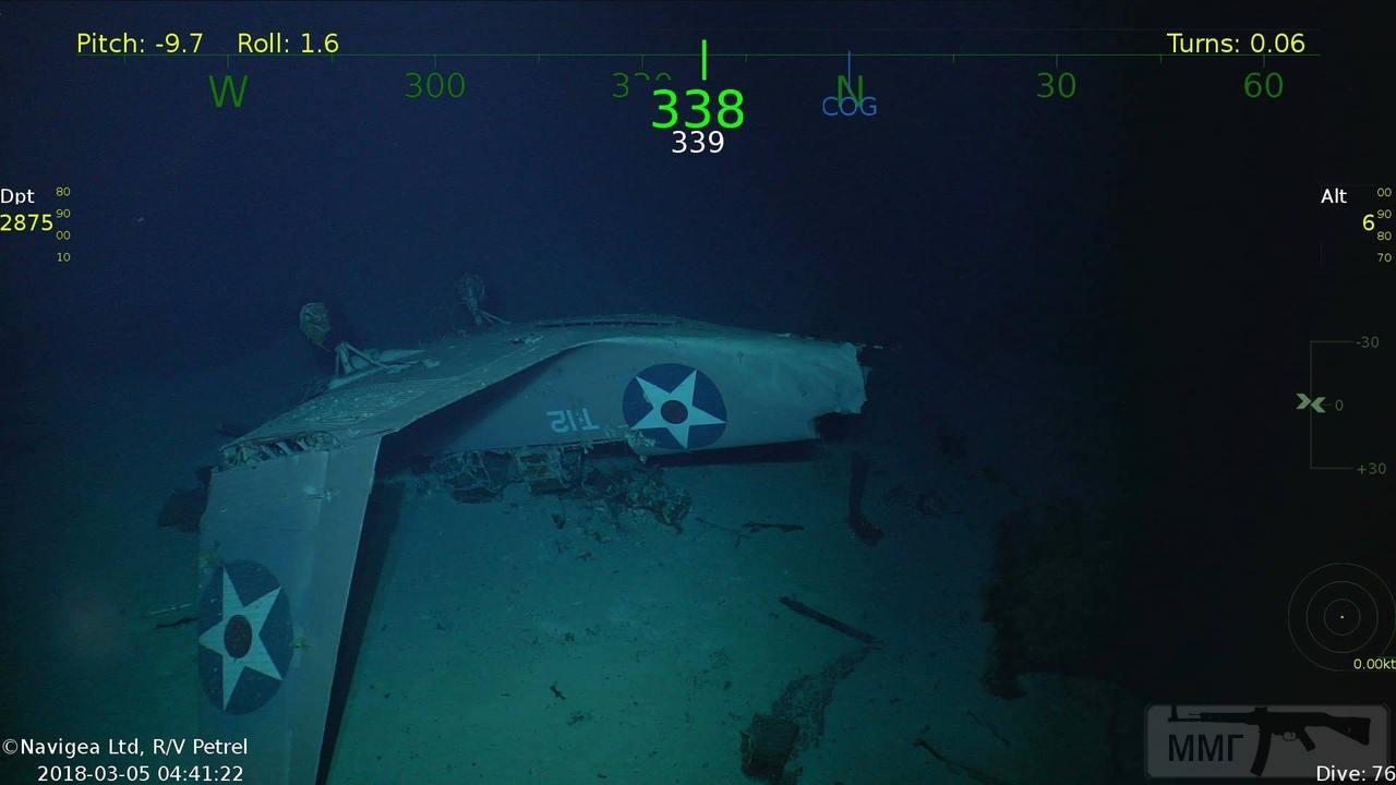 45473 - Два авианосца
