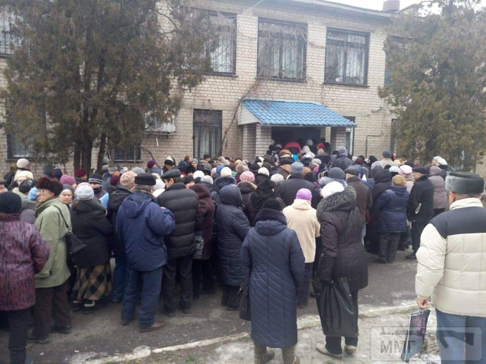 45529 - Украина - реалии!!!!!!!!
