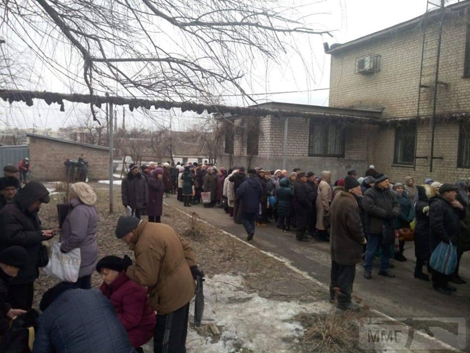 45530 - Украина - реалии!!!!!!!!